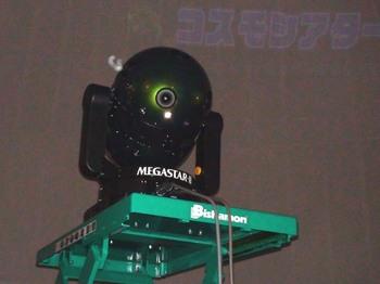 メガスターⅡ.JPG